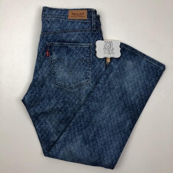 Levi's Denim - Levi's mid rise skinny jean